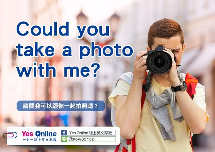 我可以跟你合照嗎, 一起拍照英文, 可以幫我們拍照嗎