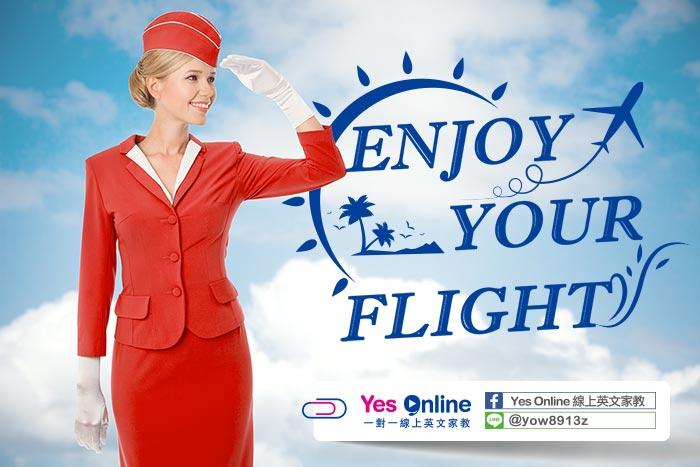 yes-enjoy-flight-線上英文, 生活英文, 商業英文, 英文家教, 線上英文教學, 線上英文學習,  線上英文課程, 英文線上教學, 一對一線上英文教學, 一對一線上英語教學, 商業英文, 商用英文,  生活英文, 青少年英文, 兒童英文, 旅遊英文, 英文會話, 多益 Toeic, 雅思, 全民英檢, ESL
